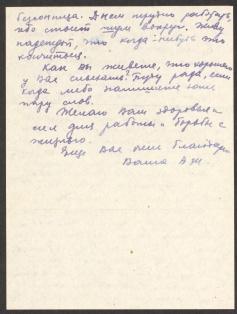 yelensky62-144.jpg
