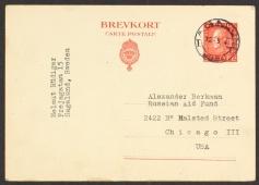 yelensky80-77.jpg